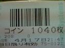 200804172148000.jpg