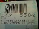 200804202242000.jpg