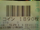 200805112225001.jpg