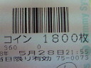 200805282156000.jpg