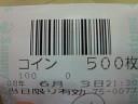 200806032205000.jpg