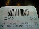 200806082132001.jpg