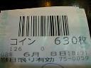 200806082132002.jpg