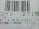 NEC_0338.jpg