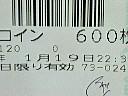 NEC_0341.jpg