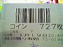 NEC_0342.jpg
