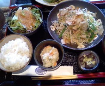 okinawagohan2.jpg