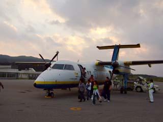DHC-8(RAC)