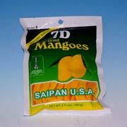 マンゴーお菓子