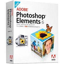 Photeshop Element 6