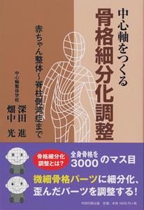 book300.jpg