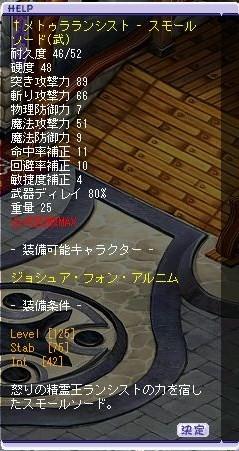 TWCI_2008_10_30_11_20_53.jpg