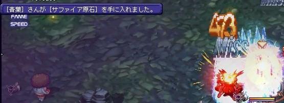 TWCI_2008_12_1_16_15_48.jpg