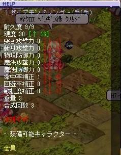 TWCI_2008_12_2_6_15_11.jpg