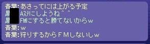TWCI_2009_2_12_6_49_53.jpg