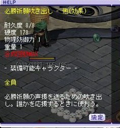 TWCI_2009_2_7_1_43_21.jpg
