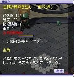 TWCI_2009_2_7_1_43_23.jpg