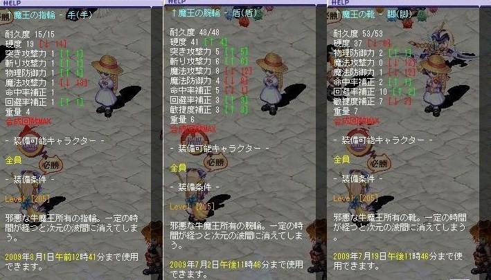 TWCI_2009_3_26_1_28_24.jpg