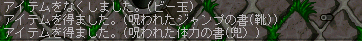 070424_000133.png