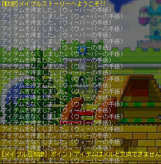 070511_000150.png