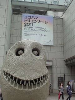 Yokohama Art 2