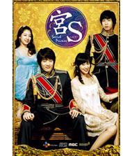 宮S~Secret Prince~