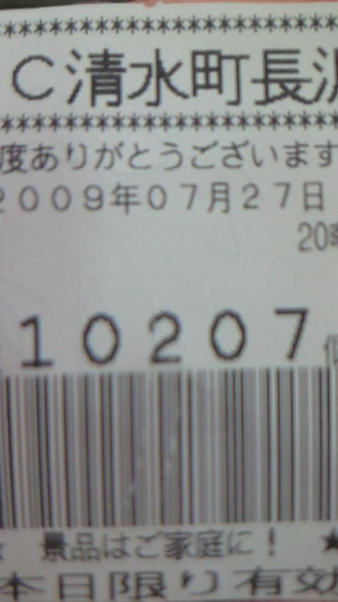 NEC_0006.jpg