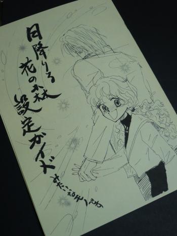 guide_hyousi.jpg