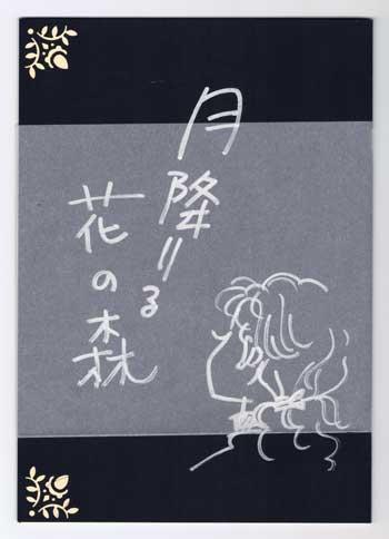 guide_kansei.jpg