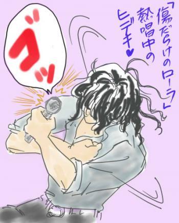 hideki_gon_350.jpg