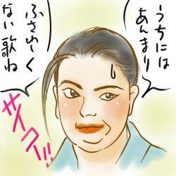 kyuumeibyoutou_sichou_convert_20090819160600.jpg