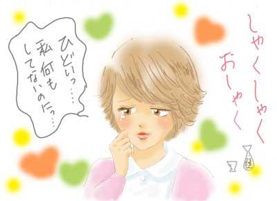 shakushaku.jpg