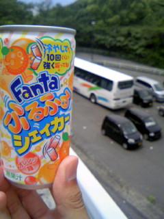 ファンタ&バス