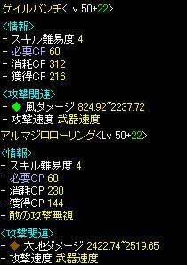 RedStone 08.01.22[01]