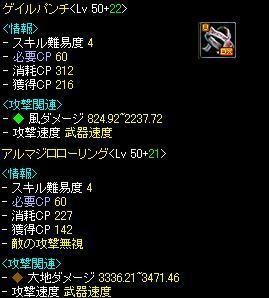 RedStone 08.01.22[02]