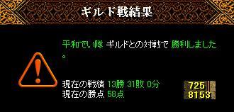 RedStone 08.01.27[04]