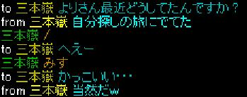 RedStone 08.02.02[04]