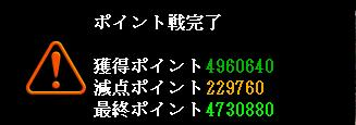 RedStone 08.02.09[04]