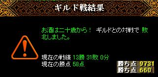 RedStone 08.02.09[09]