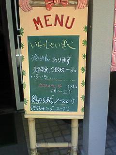 200806161211000.jpg