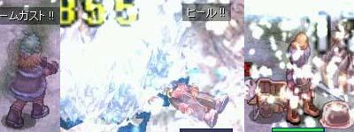 いきなり死亡