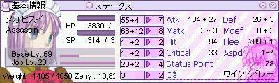 メカヒスイ Lv69