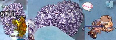 タイタンの壁