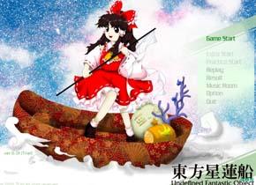 東方星蓮船