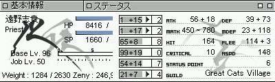 志貴 Lv96