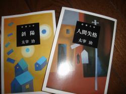 読書 004