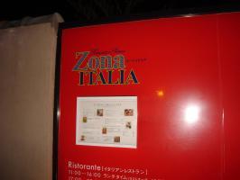 協力会 ZONA 006