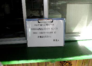 080617_2.jpg