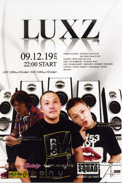 LUZX vol10078
