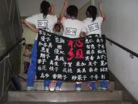 wktk青春クラス旗